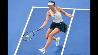 2017 China Open First Round | Anastasija Sevastova vs. Maria Sharapova | WTA Highlights
