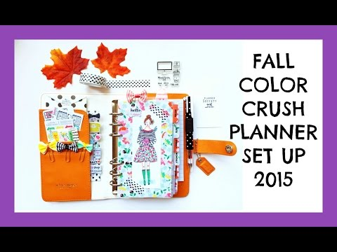 Fall Color Crush Planner Set Up 2015