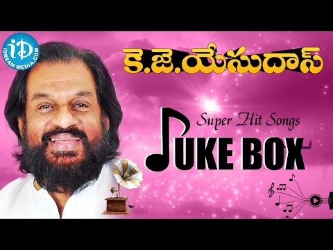 Yesudas Telugu Super Hit Video Songs Back To Back || Jukebox