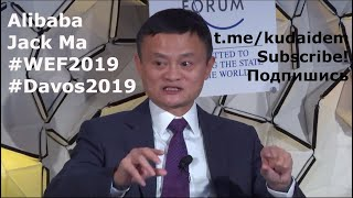 Jack Ma Davos2019 Meet the Leader with Alibaba Executive Chairman