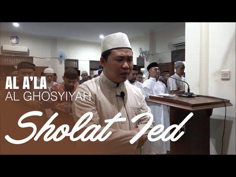 (MI-000) Murottal Imam Surat Al Fatihah, Al A'la, Dan Al Ghasyiyah Oleh Ustadzkris-PLQM
