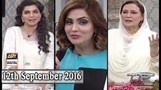 Good Morning Pakistan - 12th September 2016 - ARY Digital