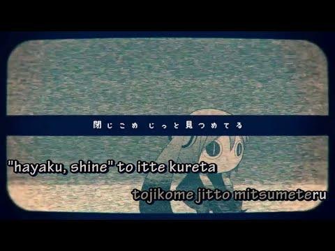 【Karaoke】Fushigi no Kohanasaichi【off vocal】PinocchioP