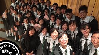 Publication Date: 2017-11-22   Video Title: 2014-17 456B Graduation Video