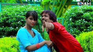 Bihan Tar Fera Te Subhash Jyoti Mp3 Song Download