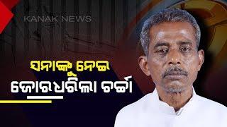 Speculation Over Champua MLA Sanatan Mahakud Joining BJD