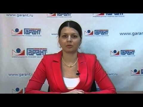 ФНС России разъяснила вопросы порядка предоставления налоговой декларации по НДС. АПРЕЛЬ 2014