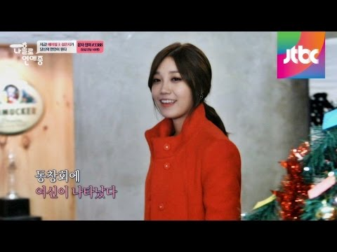 dating alone eng sub ep 9
