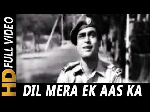 Dil Mera Ek Aas Ka Panchhi | Aas Ka Panchhi 1961 Songs | Rajendra Kumar
