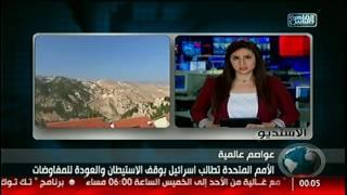 نشرة منتصف الليل من القاهرة والناس 17 يناير