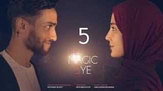 شاب أمريكي وقع في حب بنت مسلمة محجبة 5 ❤️ American boy fell in love with a Muslim girl