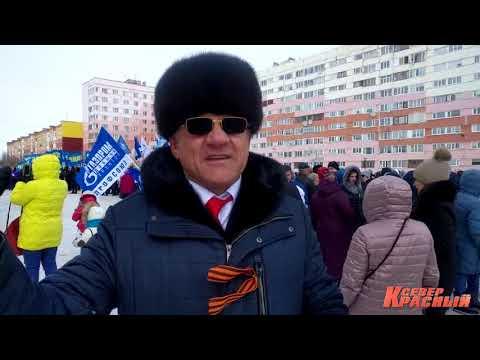 Ветеран Ямала Александр Рябов