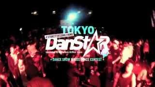 TOKYO DanSt☆R vol.2