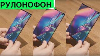 Новое слово в мире смартфонов   Электромобиль с джойстиками и другие новости