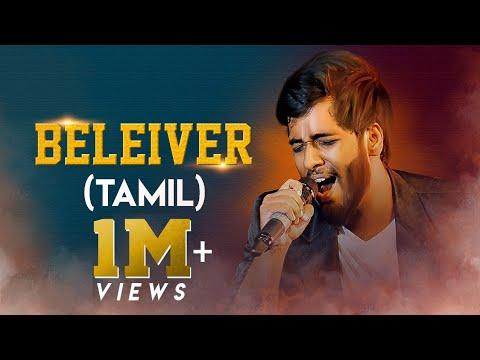 Believer (Tamil) - Imagine Dragons - Rajaganapathy