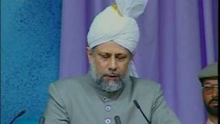 Jalsa Salana UK 2003, Concluding Address by Hadhrat Mirza Masroor Ahmad, Islam Ahmadiyyat (Urdu)