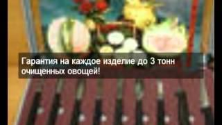 интернет магазин кухонной посуды(, 2012-10-17T16:34:34.000Z)