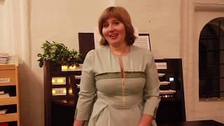 Открытие Серии органных концертов. Москва. Чистые пруды