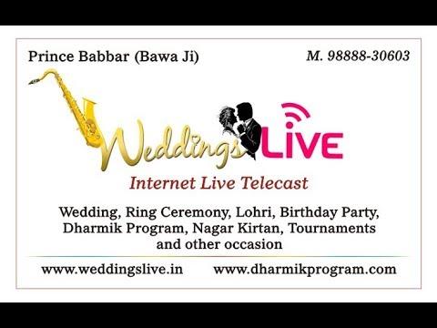 Wedding  Telecast Gurwinder Weds Guriqbal  Help Line 98888-30603