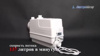 Канализационная установка grundfos sololift CWC-3(Канализационная установка Производитель: Grundfos модель sololift CWC -3 подробнее на основном сайте компании http://elect..., 2012-06-06T05:30:47.000Z)