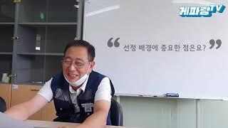 [경상북도경제진흥원] 일자리창출우수기업지원사업_경림테크
