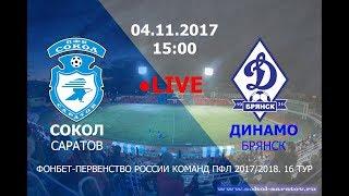 Sokol Saratov vs Dinamo Briansk full match