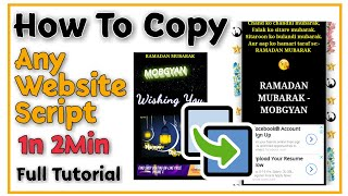 How To Copy Any Website Script In 2 Min | MobGyan