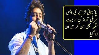 pakistani talented boy amazing singing performance Most Beautiful Voice local talent video