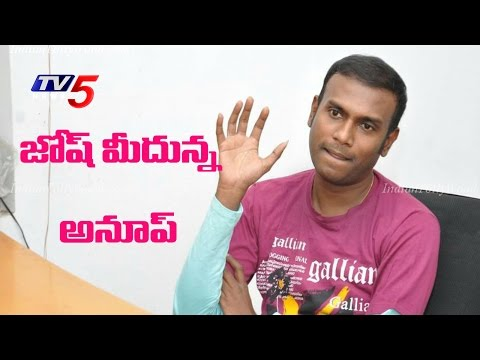 Anoop Rubens Competition with DSP & Thaman : TV5 News