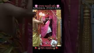 Mangla Aarti darshan dakor shri Ranchhodray ji