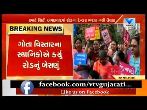 Ahmedabad: Gota residents organised prayer meet for Bad Roads | Vtv news