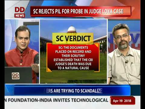 BIG QUESTION: Does the Loya judgement signal the end of politically motivated pills in SC?