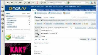 видео Как автоматически перенаправлять входящие сообщения на другой аккаунт электронной почты