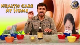 Home Remedies II स्तम्भन दोष II Erectile Dysfunction II Sexual Problem (With English Subtitle)
