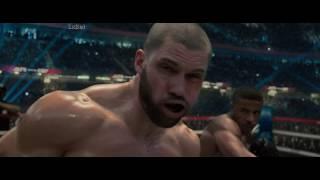 Клип: Крид 2 Creed 2 бокс
