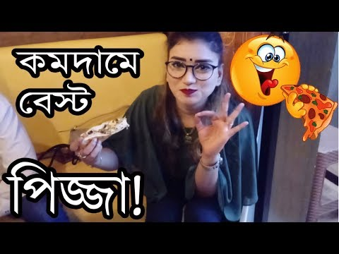 Pizza On TIme In Dhanmondi 🍕Best Cheap Pizza Resturants & Online Delivery | Live How To Make Pizzas