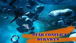 Star Conflict  - Dyrnwyn мини - обзор [#гайдополетушки]