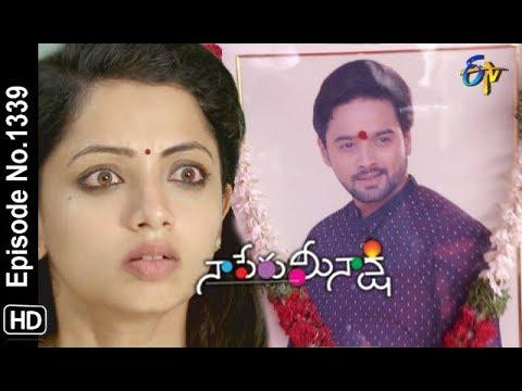 Naa Peru Meenakshi   14th September 2019   Full Episode No 1339   ETV Telugu
