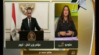 هنا العاصمة | كواليس استقالة رئيس هيئة السكك الحديدية بعد حادث قطارى الاسكندرية الاليم