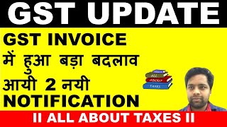 BIG CHANGE IN GST INVOICE PROVISIONS | FROM OCTOBER 2020 | 2 NEW NOTIFICATION I CA MANOJ GUPTA
