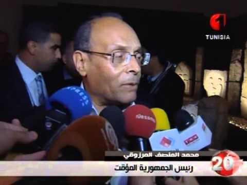 Inauguration de l'exposition des antiquités volées par Ben Ali