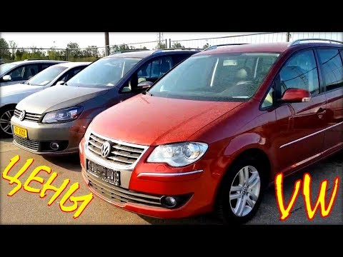 Cars from Lithuania. Volkswagen price. June 2019.