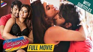 Kothaga Maa Prayanam Telugu Full Movie   2019 Latest Telugu Movies    Yamini Bhasker   Karunya