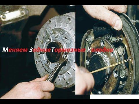Задние тормозные колодки CHERY A21 3502080BA