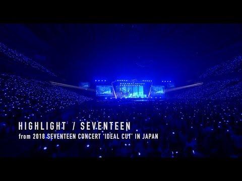 [TEASER]SEVENTEEN - HIGHLIGHT (from DVD&Blu-ray『2018 SEVENTEEN CONCERT 'IDEAL CUT' IN JAPAN』)