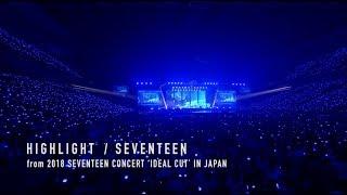 2018 SEVENTEEN CONCERT 'IDEAL CUT' IN JAPAN』 DVD (2DVD+PHOTO BOOK...