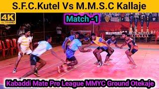 S.F.C Kutel V/s M.M.S.C Kallaje | Mat League | Pro Kabaddi | M.M.Y.C Ground | Votekaje | Kadaba