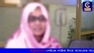 স্যালুট বনানীর রেইনট্রি হোটেলে নির্যাতনের শিকার এই নারীকে (sakif & sadman)
