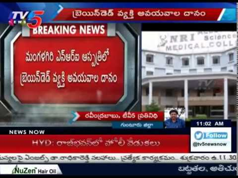 Man's Heart Being Airlifted to Patient in Chennai - Guntur : TV5 News