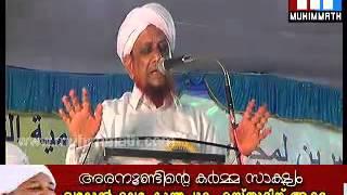 New Latest Islamic Speech Bekala Usthad Al Madeena 20 Conferenc Manjanady 15-12-2013